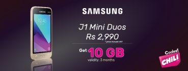 Les meilleures offres sur les téléphones Samsung