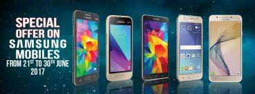 Offres exceptionnelles sur les téléphones et tablettes SAMSUNG
