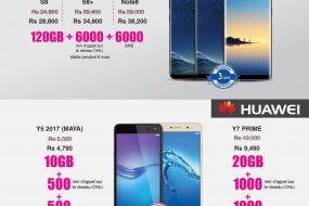 Les meilleures offres sur les Smartphones sont chez nous !