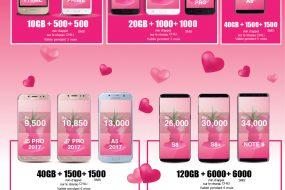 Les prix succombent à l'amour jusqu'au 20 février